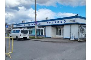 Грузовой терминал аэропорта Пулково в Санкт-Петербурге